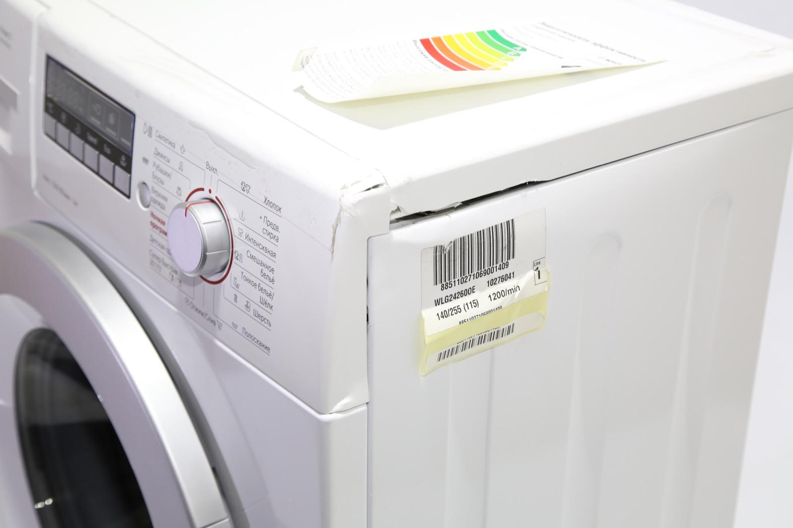 Ремонт Bosch WLG ремонт стиральных машин электролюкс Улица Академика Семёнова