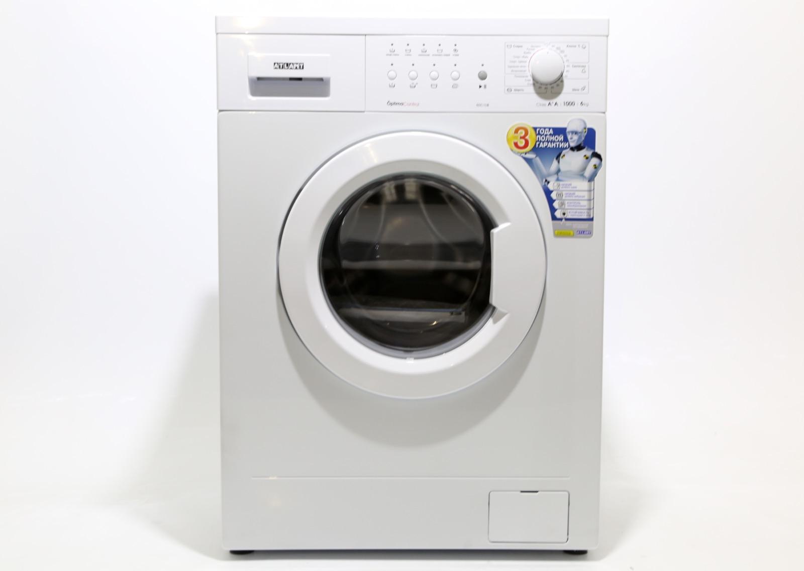 Ремонт своими руками стиральной машины атлант 45у102