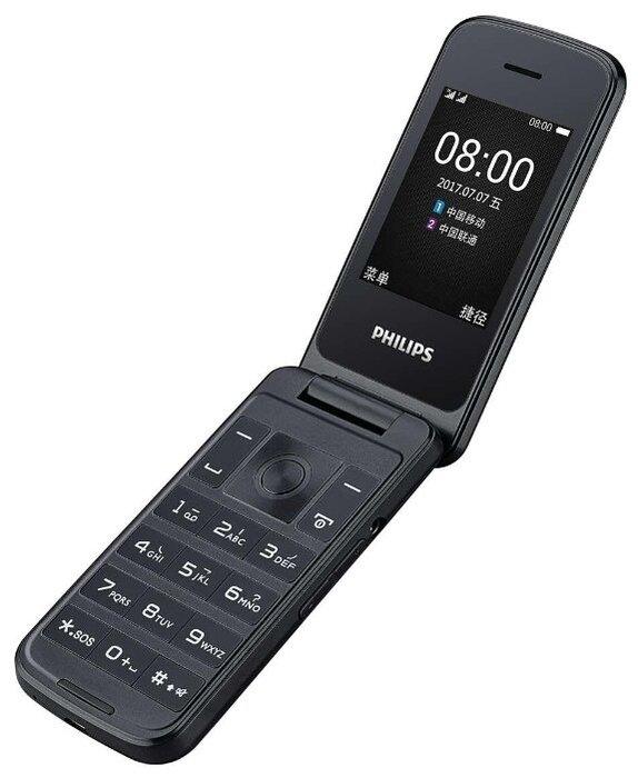 Купить Мобильный Телефон В Магазине